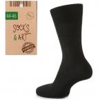 Kojinės Bambukas 37-39, juodos (pora)