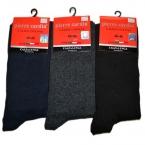 Kojinės PIERRE CARDIN 43-46 (pora)