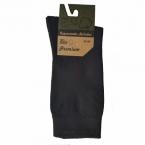 Vyr. medvilninės kojinės 39-42 (pora)